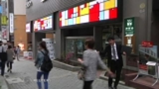 News video: Sensing revival, Japanese buyers scurry for shelter