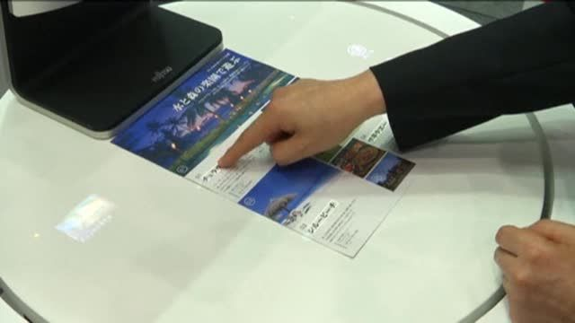 News video: Paperless Scanner, Vision of the Future